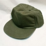 Army Cap 1979 size 7